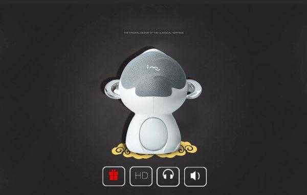 i-MU Monkey Speaker