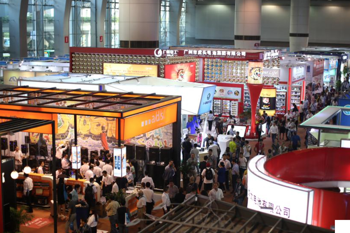 canton-fair Industry Info